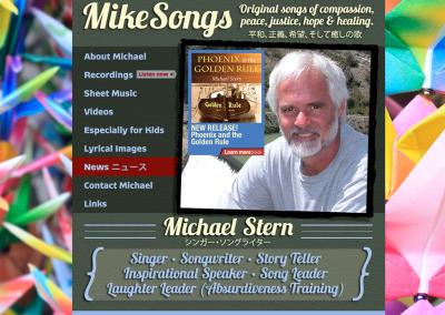mikesongs website design